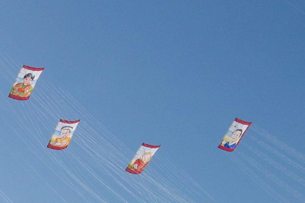 premiere-portrait-kites-ameland2